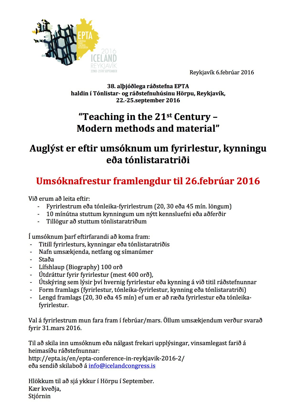 Call for papers isl framlengt